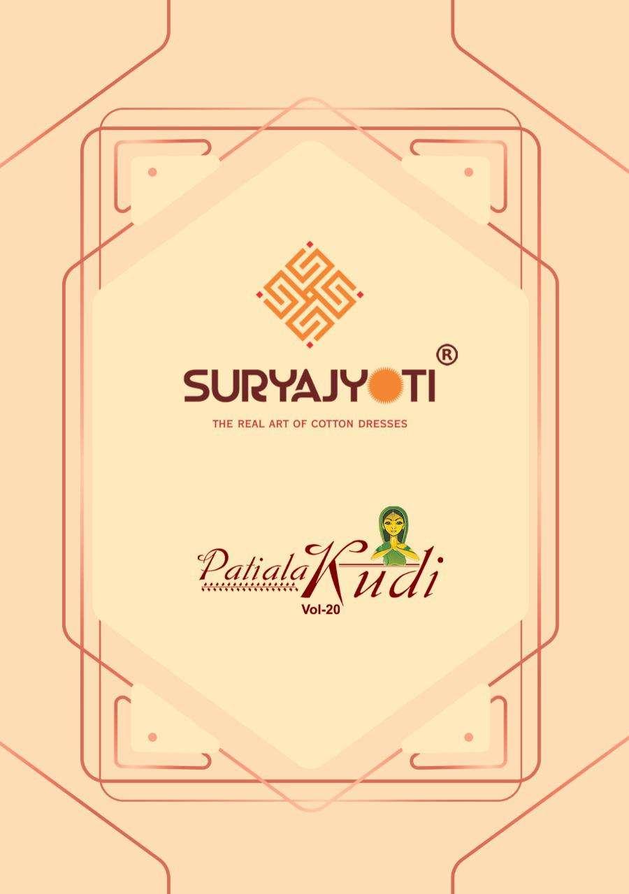 Patiala Kudi Vol 20 By Suryajyoti Cotton Printed Suits