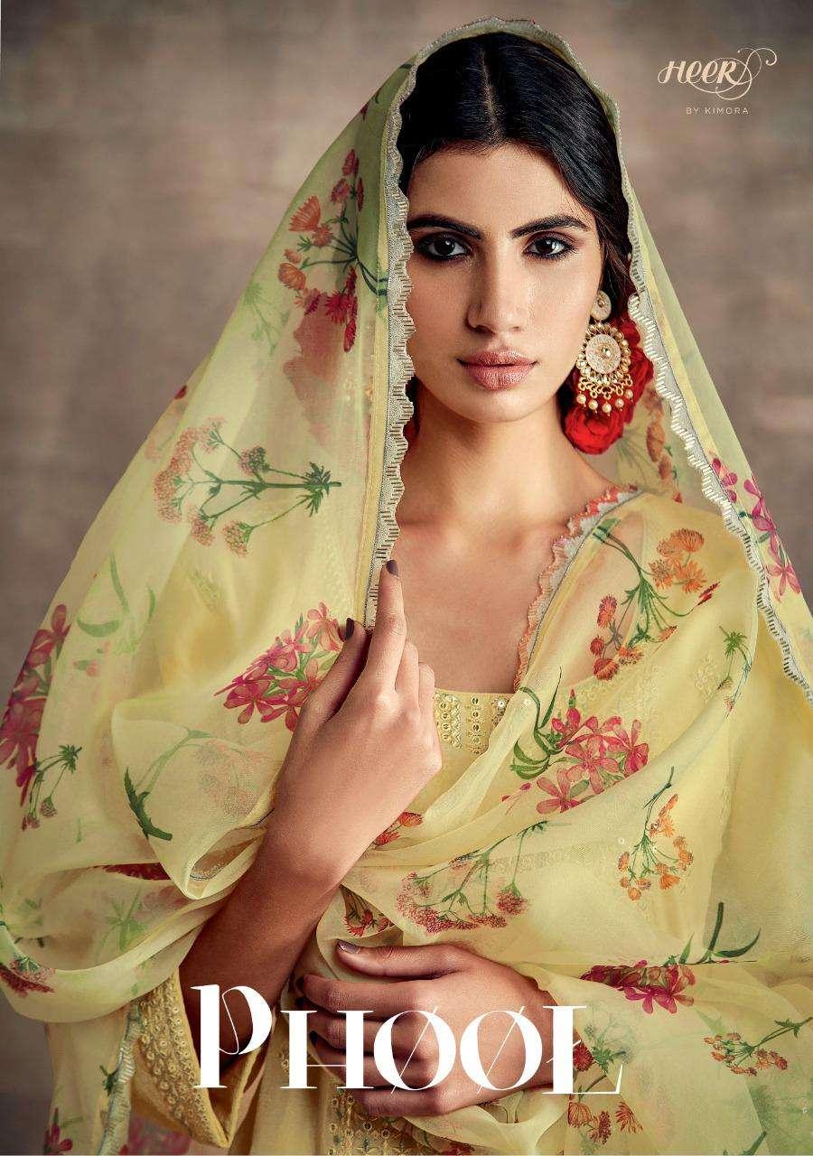 Phool By Kimora Heer 99 Tussar Silk Party Wear Salwar Kameez
