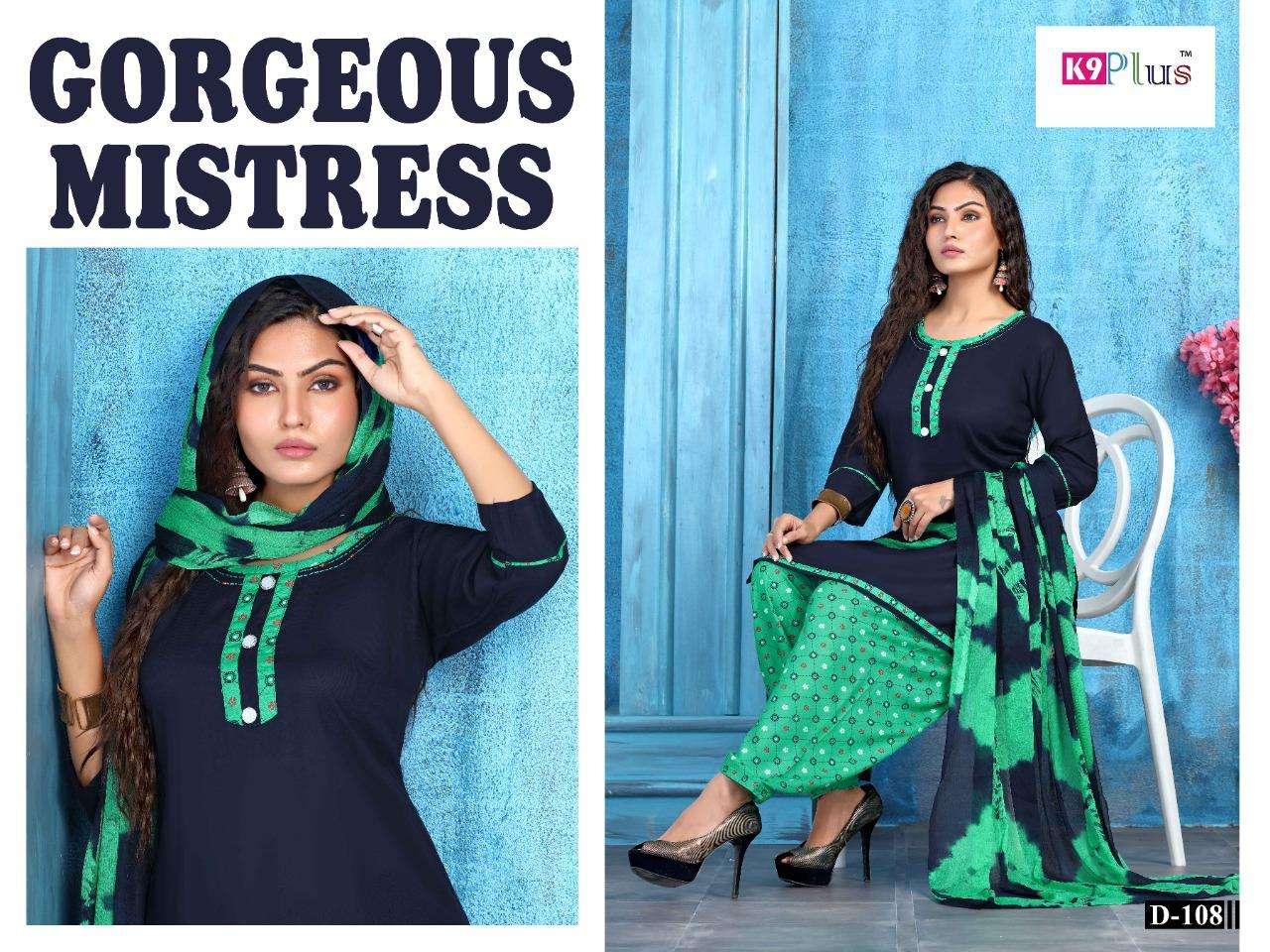 Pratigaya Vol-10 By K9 Heavy Rayon Readymade Suit Catalog Wholesaler Best Rate