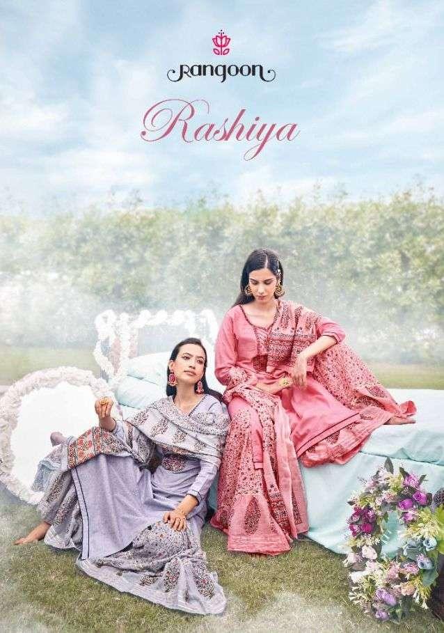 Rashiya By Rangoon Cotton Readymade Suits Supplier
