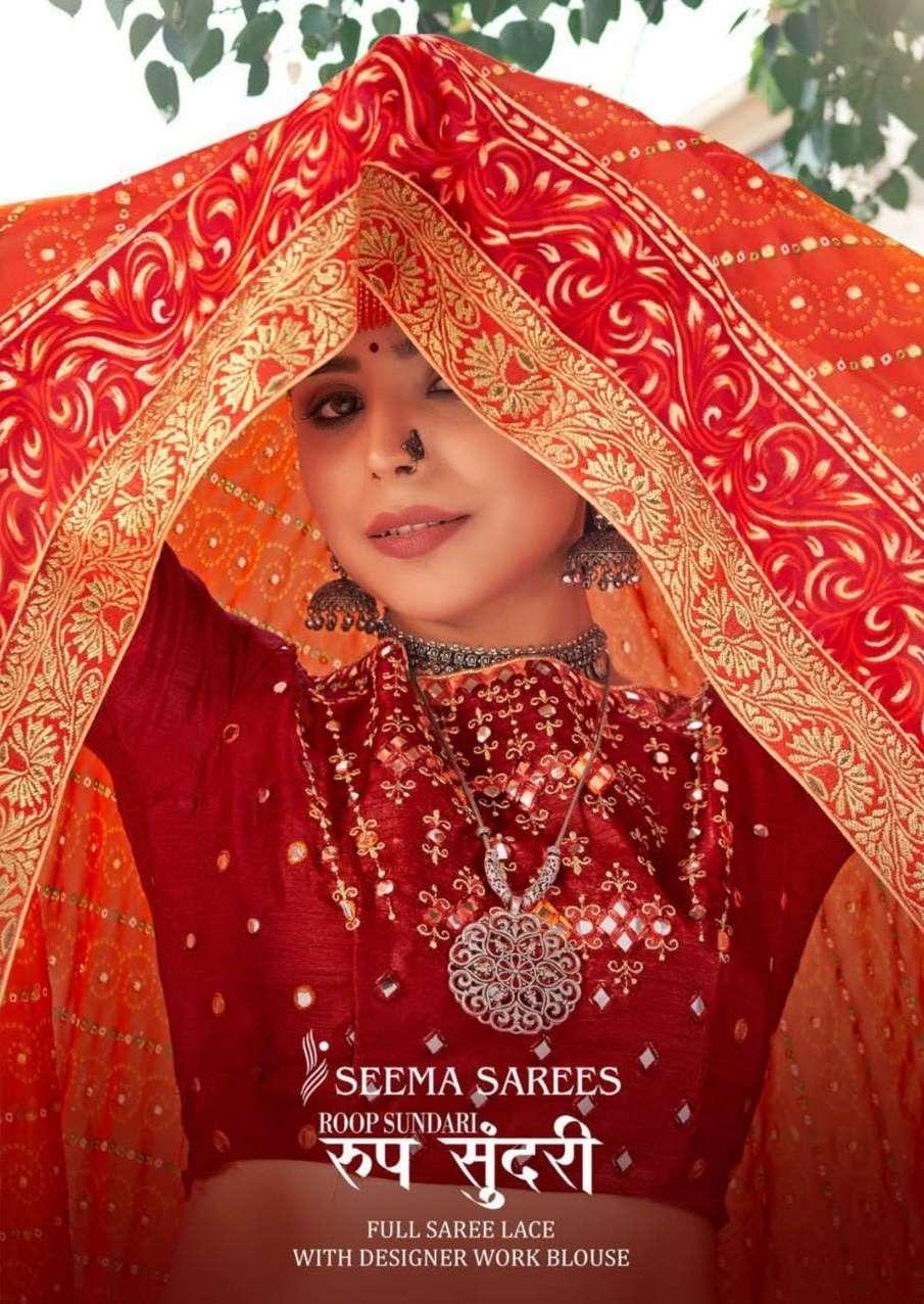 Seema Roop Sundari Weightless Bandhej Printed Sarees