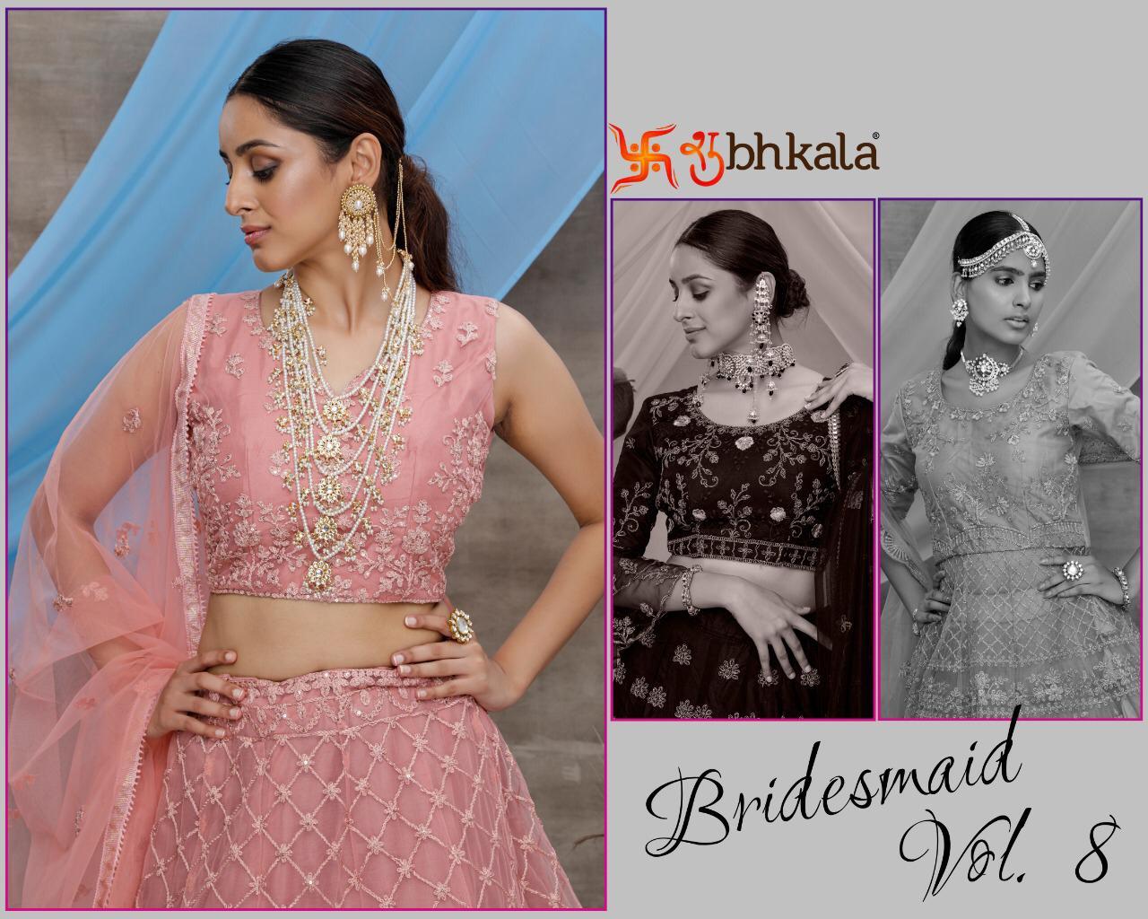 Shubhkala Bridesmaid Vol 8 Exclusive Designer Net 1331-1335 Series Lehenga
