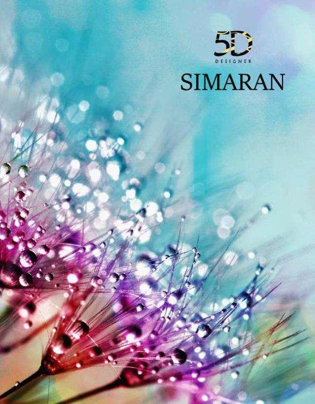 Simran By 5d Designer Chiffon Casual Waer Saree Exports