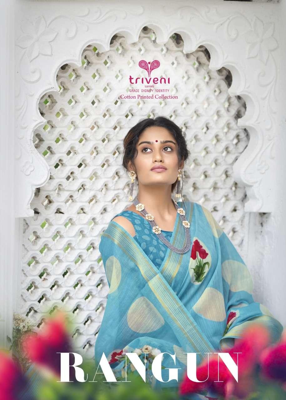 Triveni Rangun Cotton Linen Printed Saree