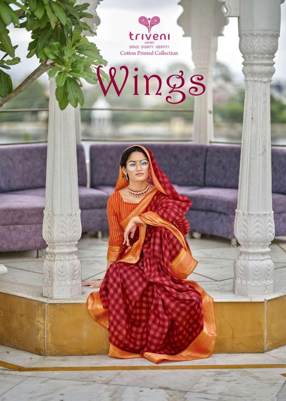 Triveni Wings Cotton Linen Printed Fancy Saree
