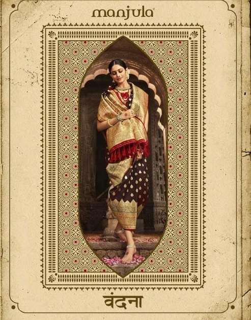 Vandana By Manjula Banarasi Silk Saree Exports