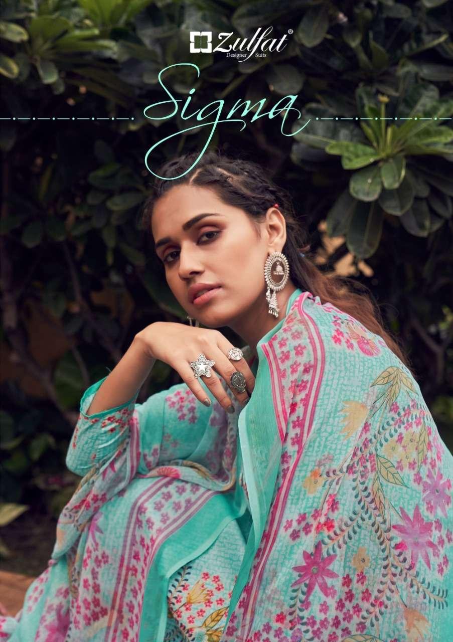 Zulfat Sigma Cotton Printed Fancy Salwar Kameez