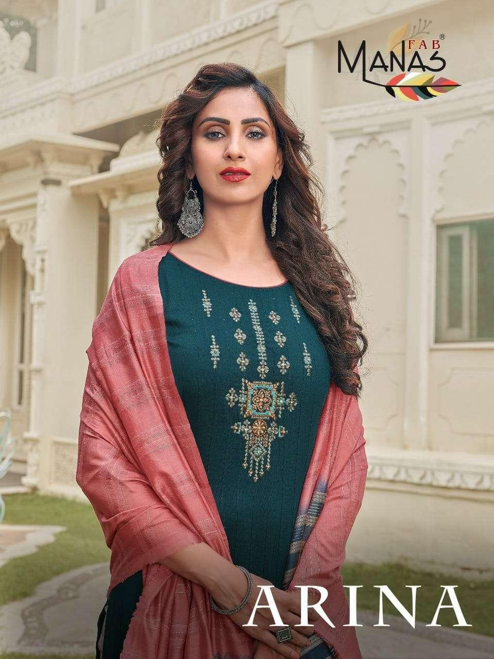 Arina By Manas Fab Fancy Weaving Charming Look Readymade Salwar Kameez