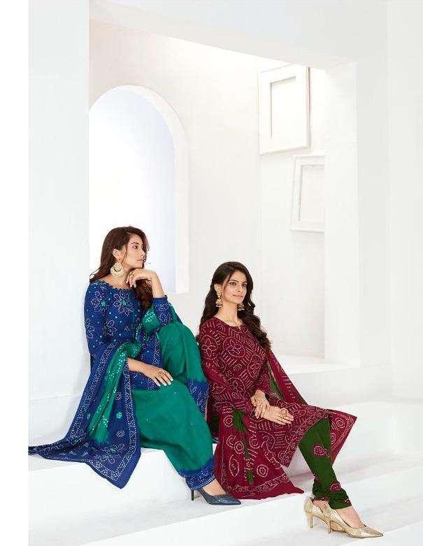 Bandhni Special Vol 11 Casual Wear Salwar Kameez By Suryajyoti