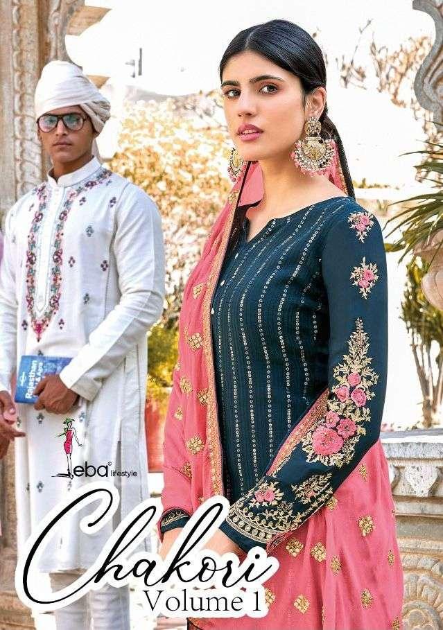 Chakori By Eba Chinon Fancy Salwar Kameez