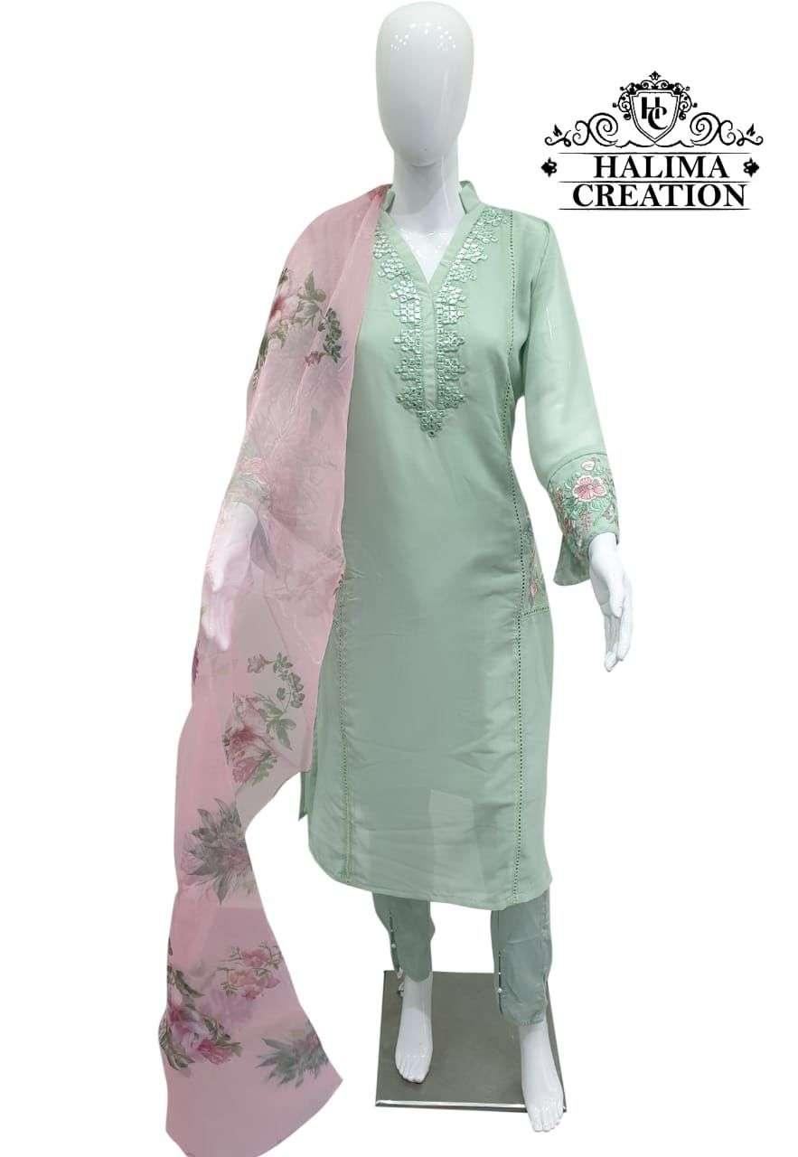 Hc 101 By Halima Readymade Designer Pakistani Suits