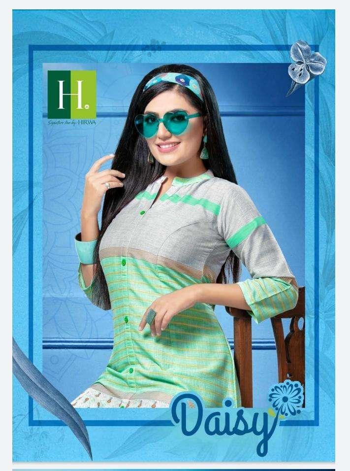 Hirwa - Daisy A - Line Top