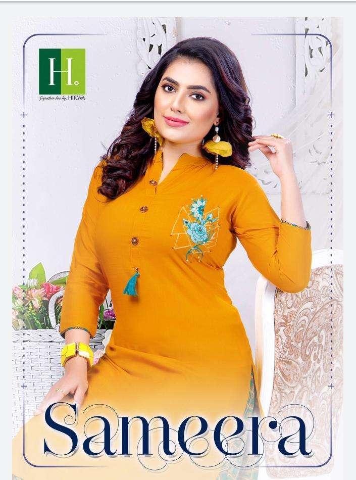 Hirwa -  Sameera Straight Top With Skirt
