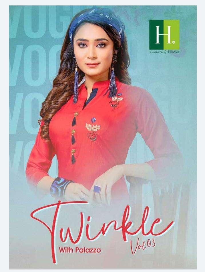 Hirwa - Twinkle With Plazzo