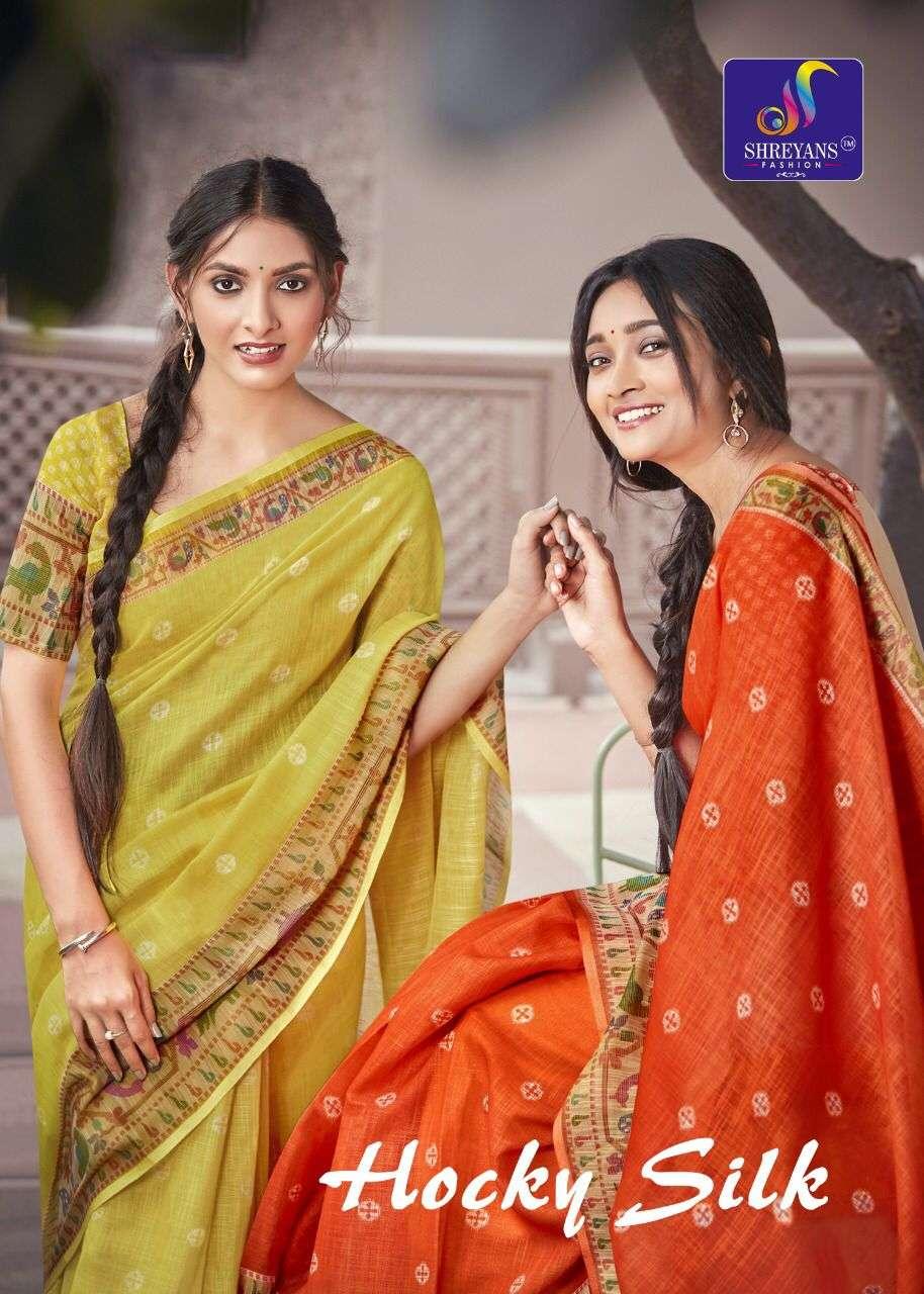 Hocky Silk Linen Fancy Sarees By Shreyans Fashion.