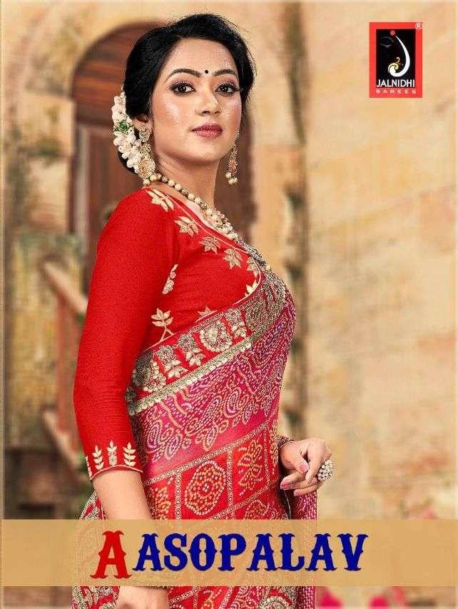 Jalnidhi Aasopalav Moss Chiffon Bandhani Fancy Saree