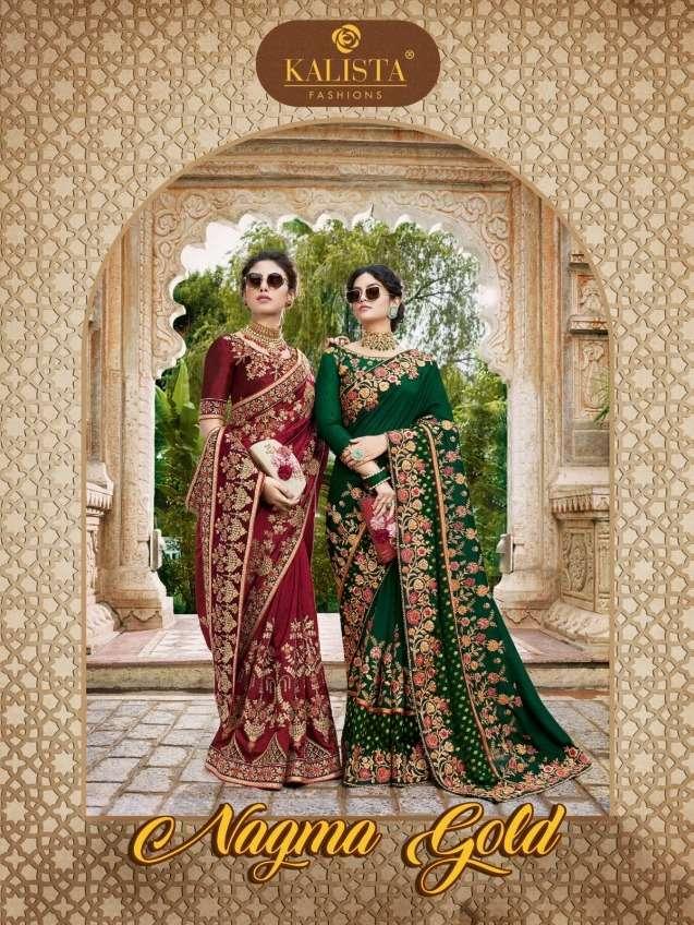 Kalista Nagma Gold Silk Wedding Party Wear Saree