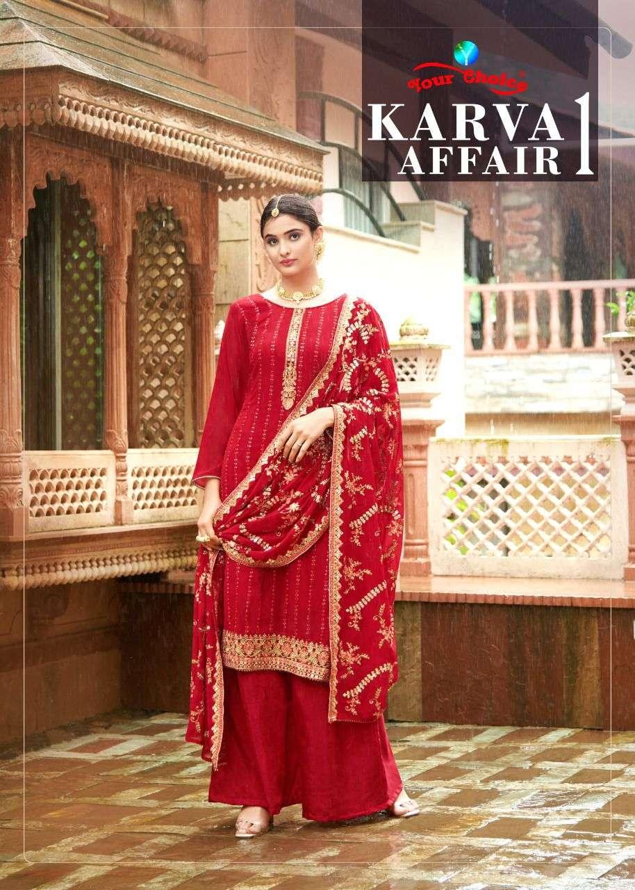Karva Affair 1 Karva Chouth Special Salwar Kameez By Your Choice