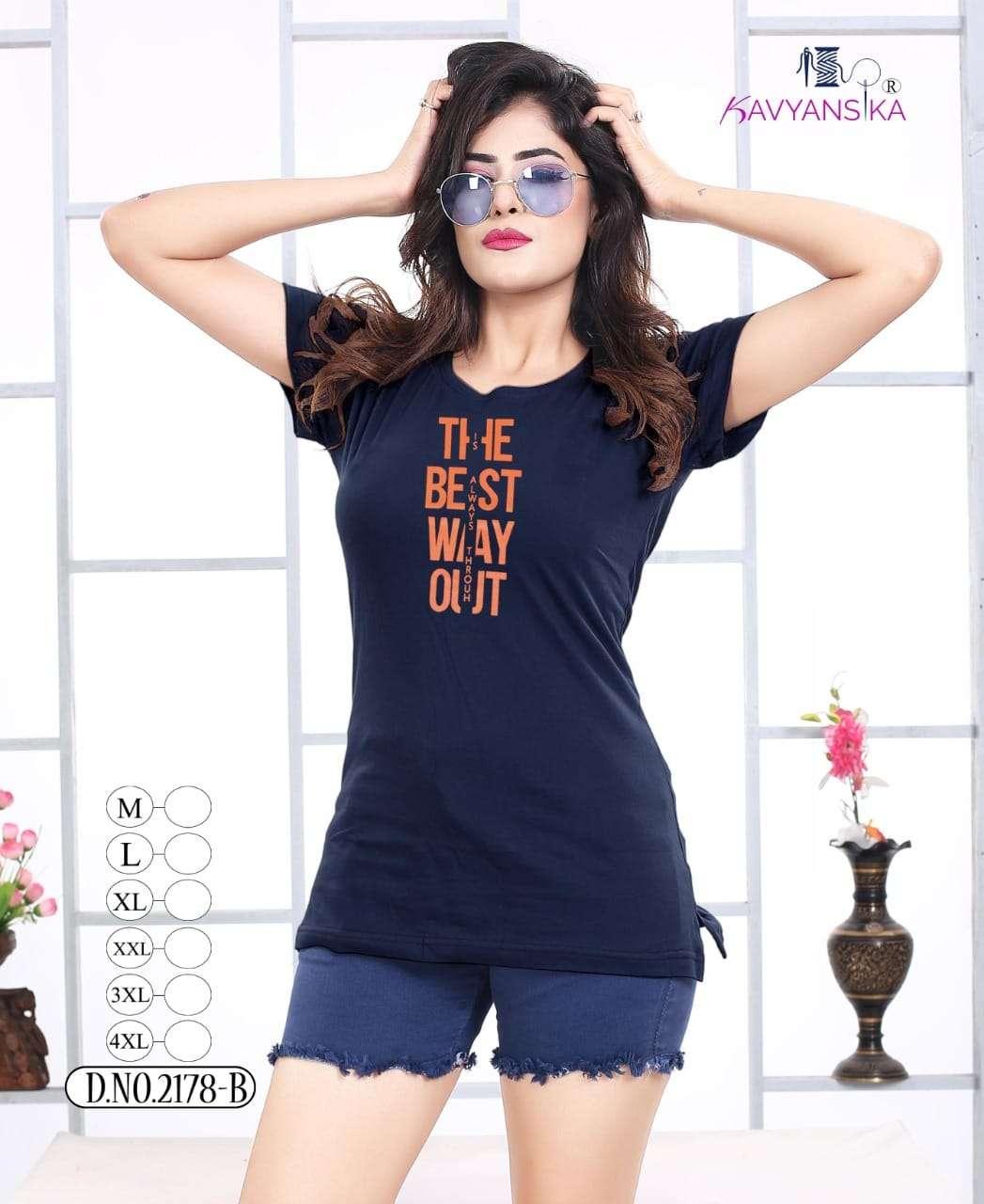 Kavyansika Vol 2178 Cotton Ladies T Shirt