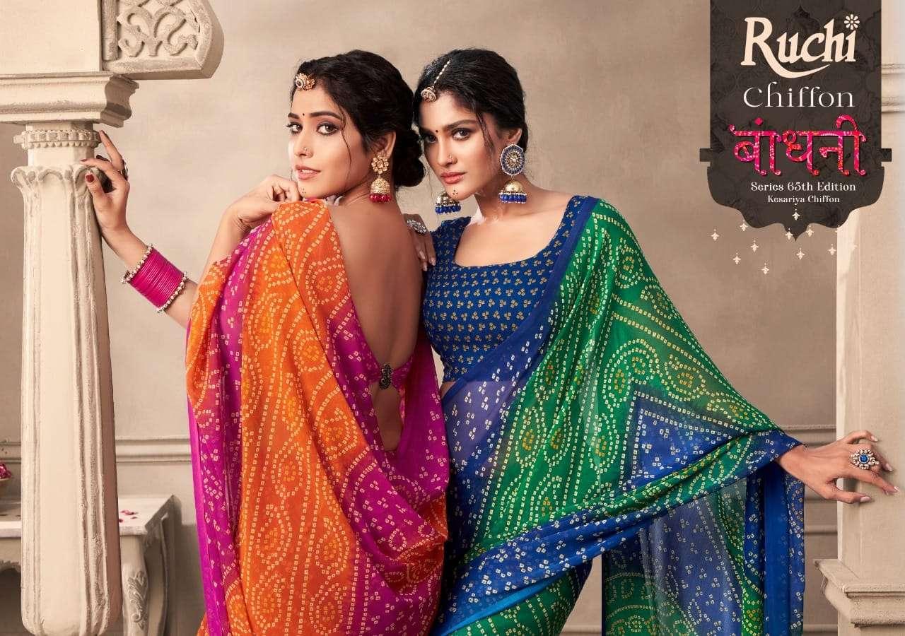 Kesariya Chiffon Vol 65 By Ruchi Bandhani Printed Saree
