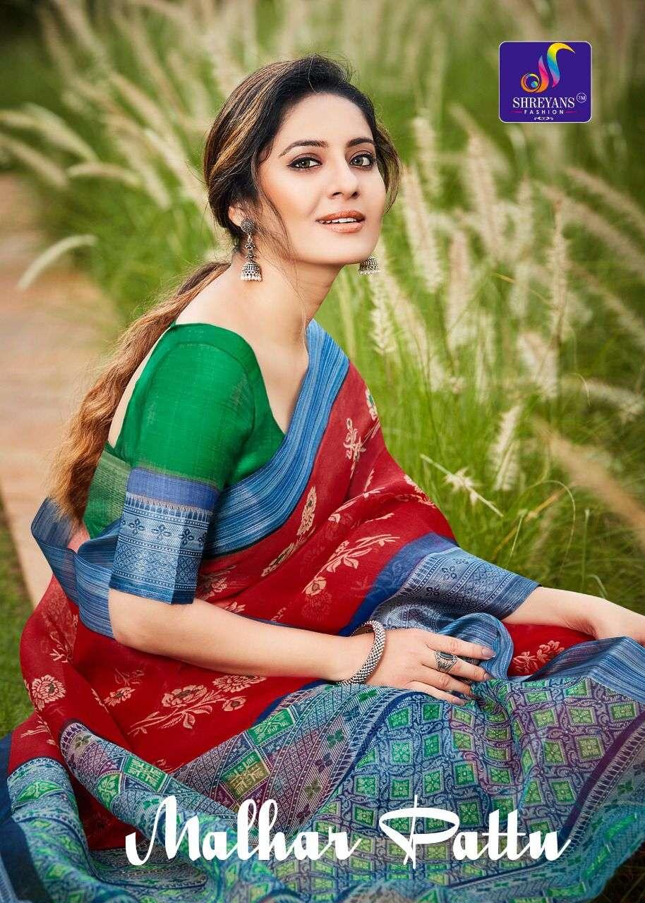 Malhar Pattu By Shreyans Fashion Authorized Saree Supplier