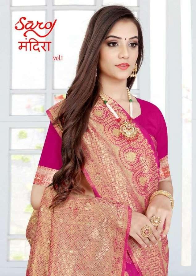 Mandira Vol 1 By Saroj Cotton Silk Fancy Saree