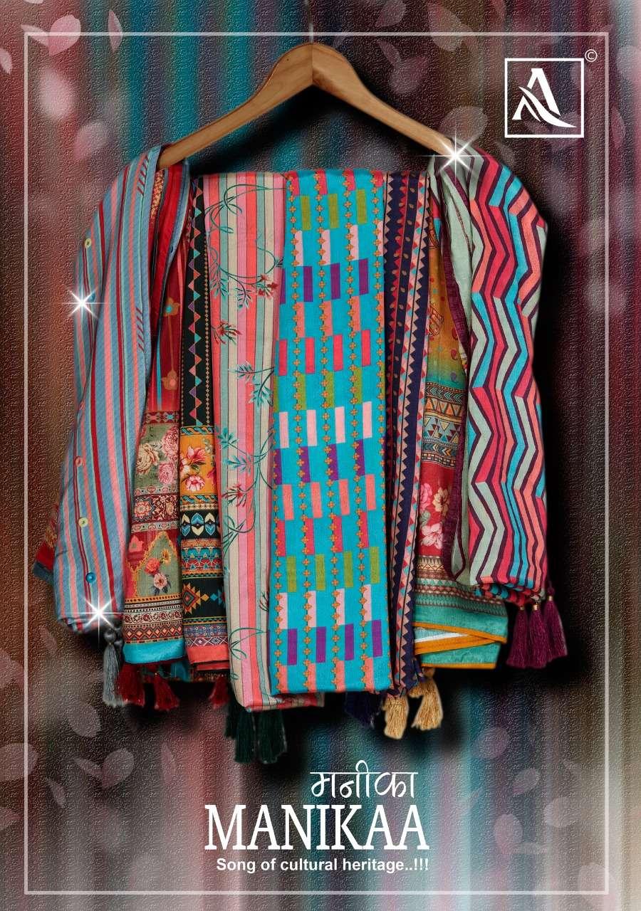Manikaa By Alok Viscose Upada Designer Fancy Suits