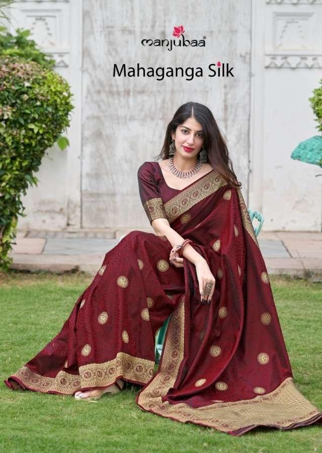 Manjubaa Mahaganga Silk Party Wear Fancy Wedding Saree