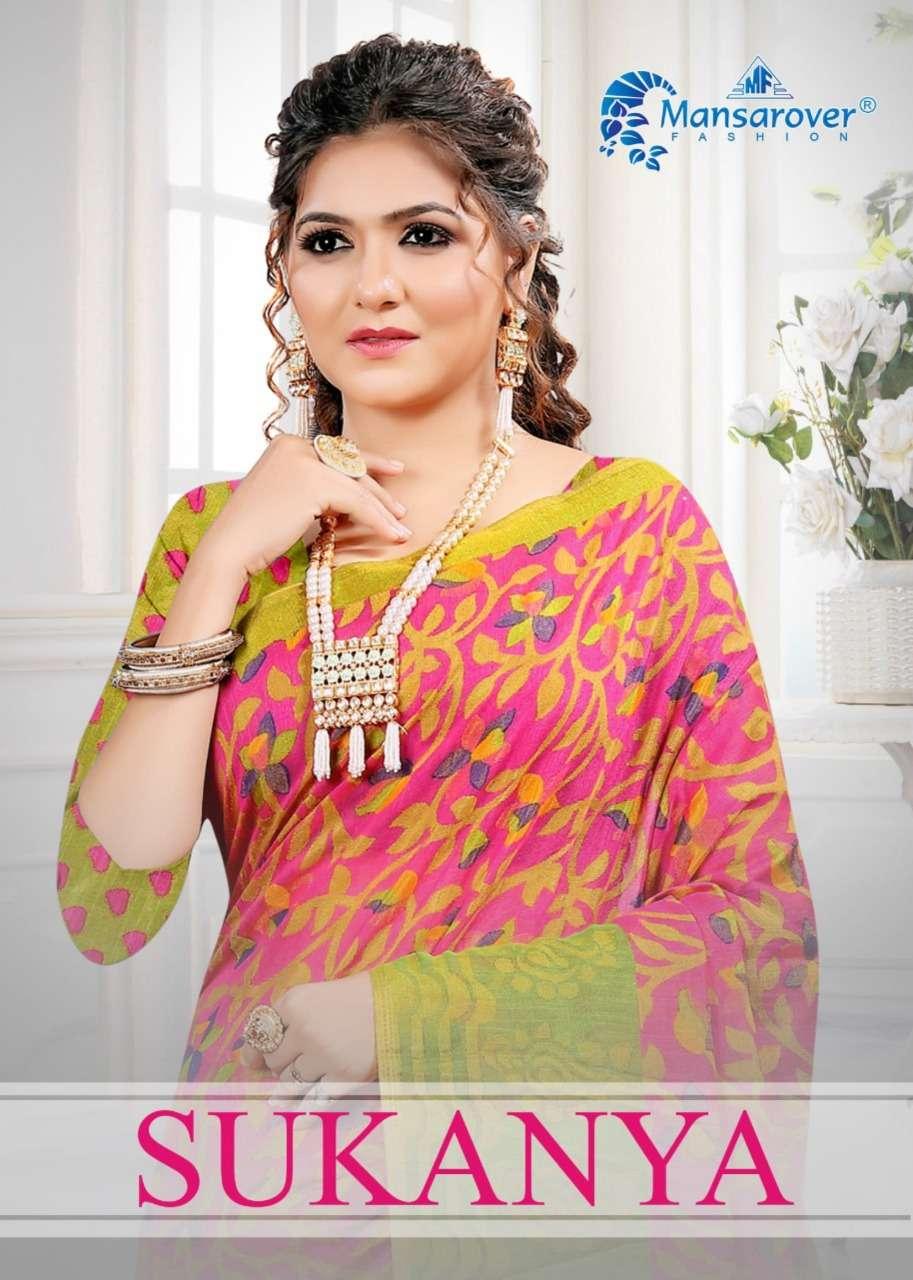 Mansarover Sukanya Brasso Silk Printed Sarees