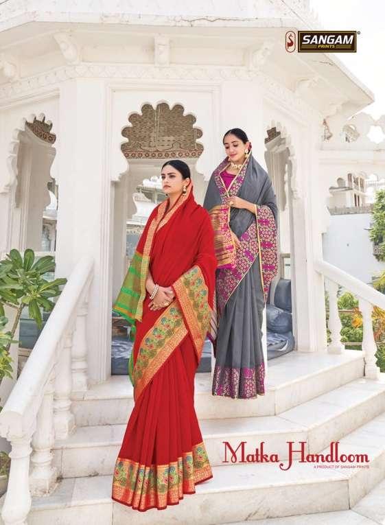 Matka Handloom By Sangam Prints Fancy Kadi Silk Sari Supplier