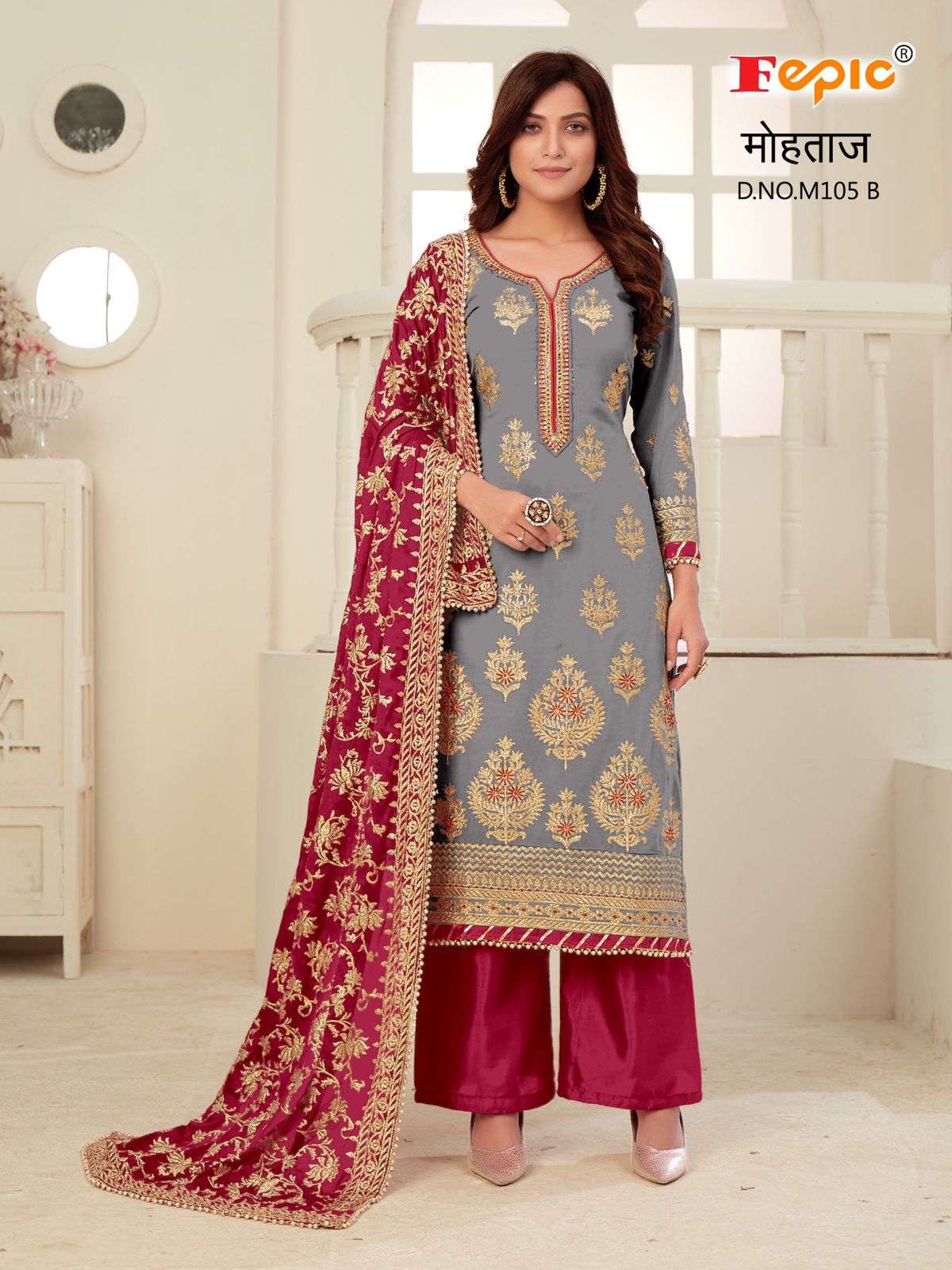 Mohtaz Vol 2 By Fepic Georgette Ethnic Wear Fancy Suits