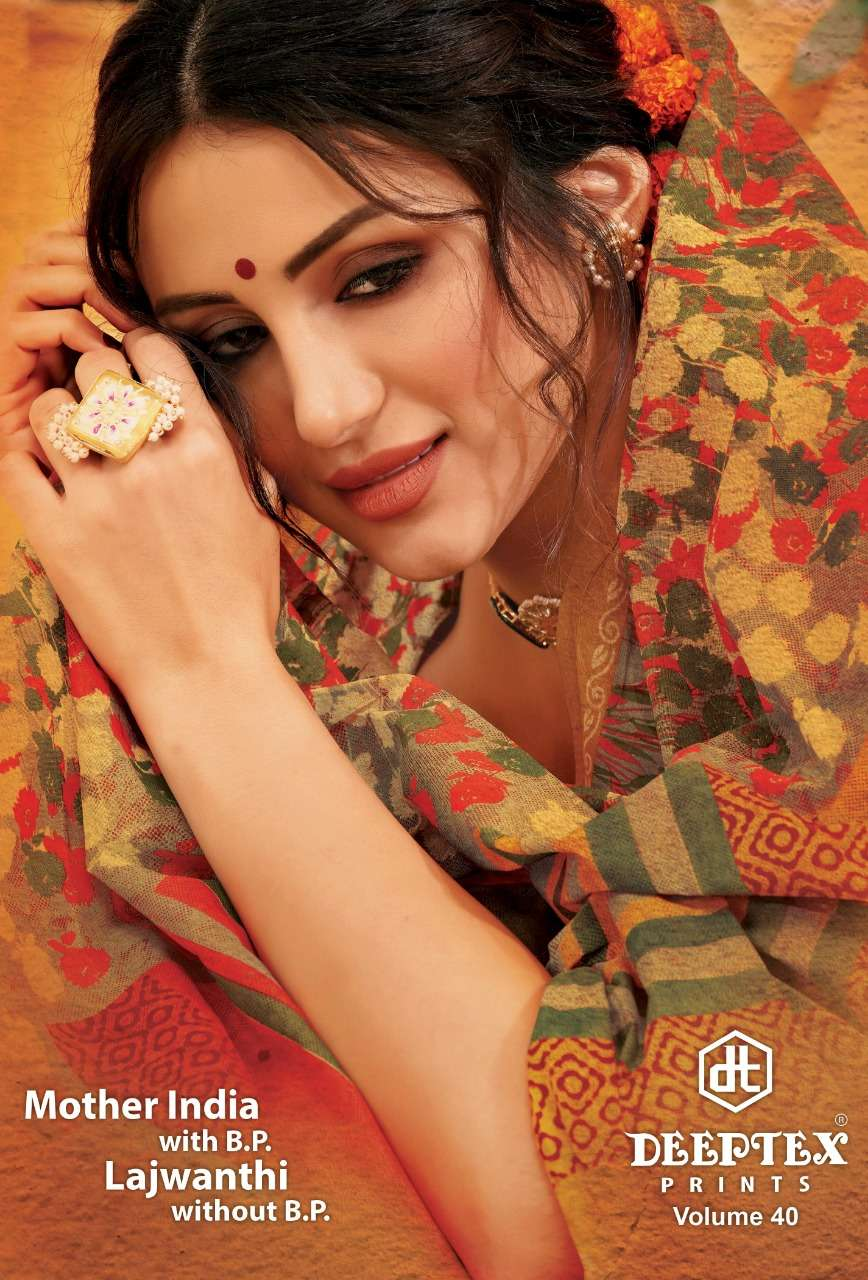 Mother India Vol 40 By Deeptex Pure Cotton Printed Saree At Lowest Rate