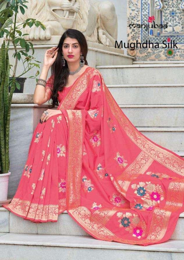 Mughdha Silk By Manjubaa Pretty Look Silk Designer Saree Catalog