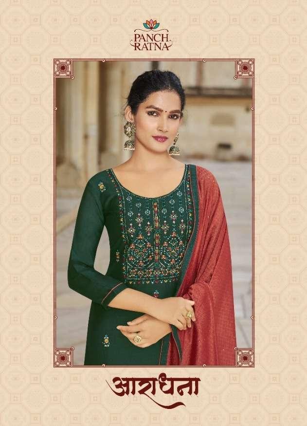 Panch Ratna Aaradhna Silk Kantha Work Salwar Kameez