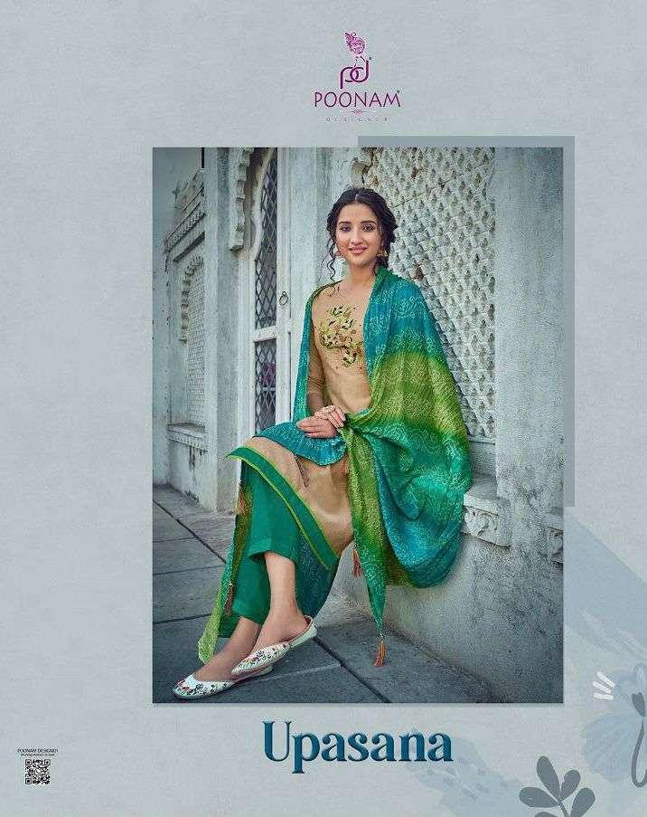 Poonam Upasana Readymade Chudidar Salwar Kameez