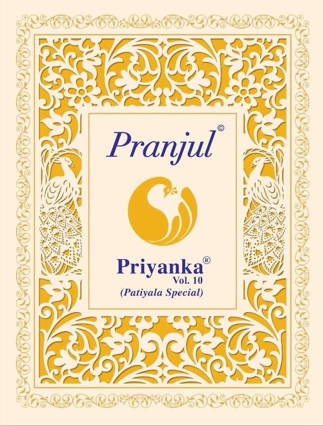 Priyanka Vol 10 By Pranjul Readymade Cotton Casual Wear Patiyala Suits