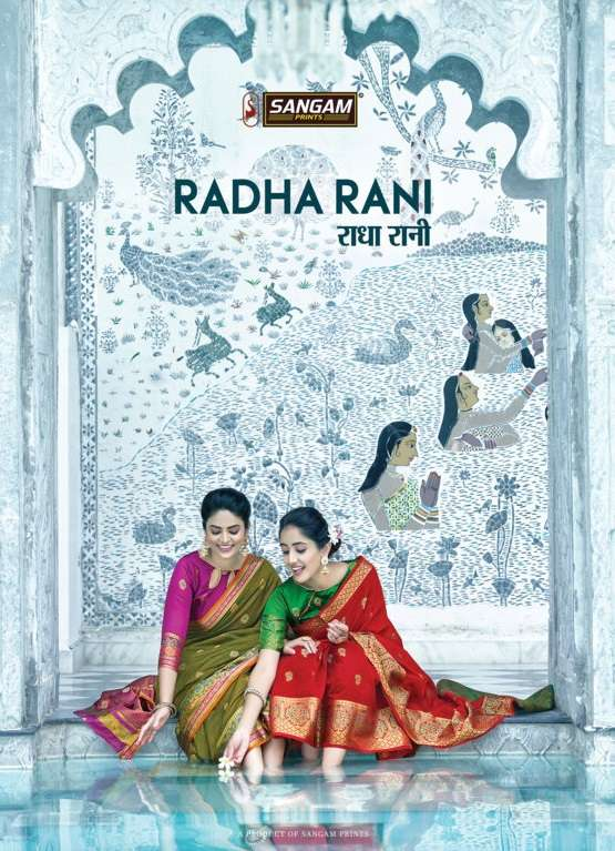 Radha Rani By Sangam Prints Fancy Cotton Handloom Silk Sari Supplier