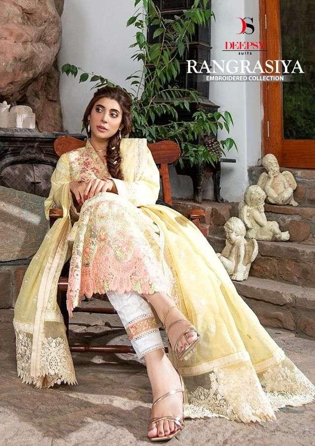 Rangrasiya Embroidered By Deepsy Cotton Pakistani Suits
