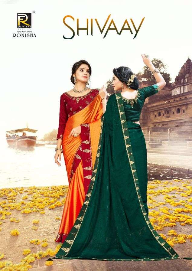 Ranjna Saree Shivaay Traditional Wear Border Blouse Work Siroski Diamond Fastive Wear Saree Online Wholesale