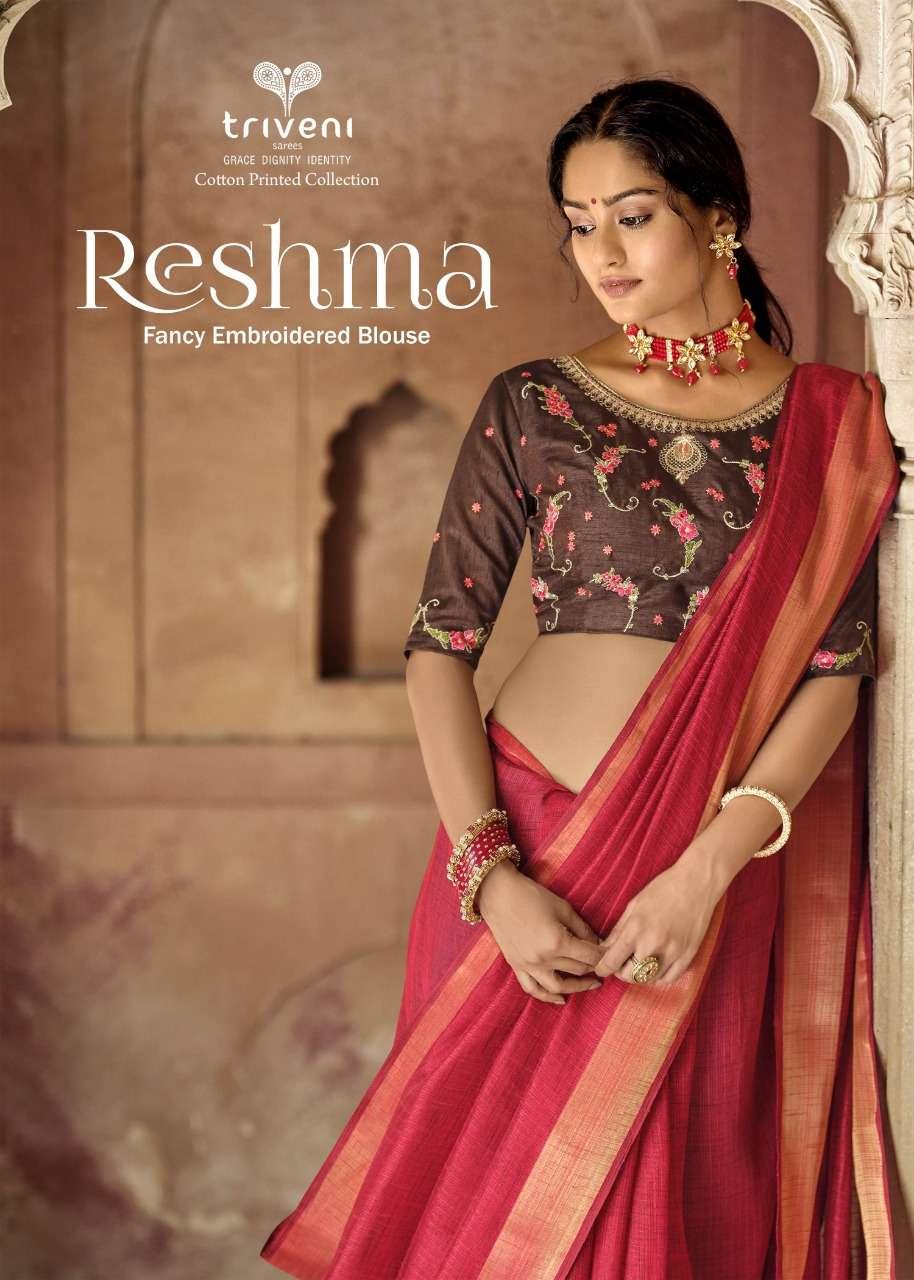 Reshma By Triveni Linen Cotton Designer Saree