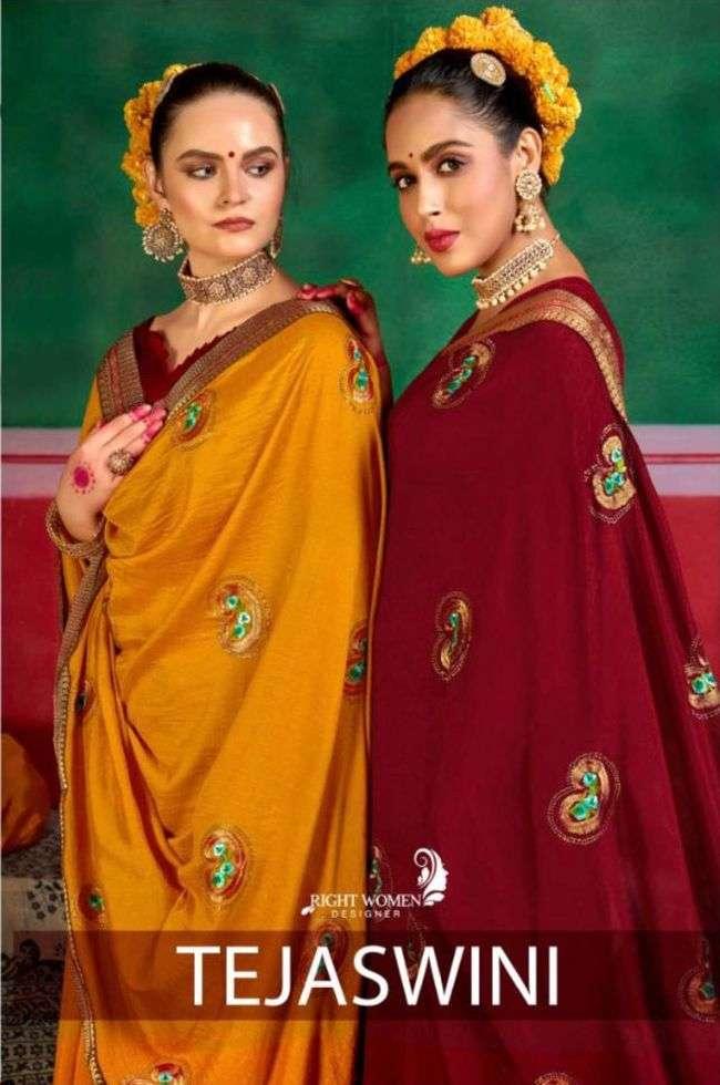 Right Women Tejaswini Dola Silk Fancy Sarees