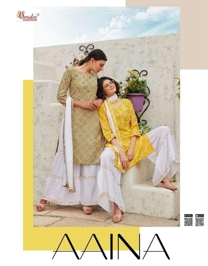 Rung Aaina Bandhej Rayon Sharara Suits