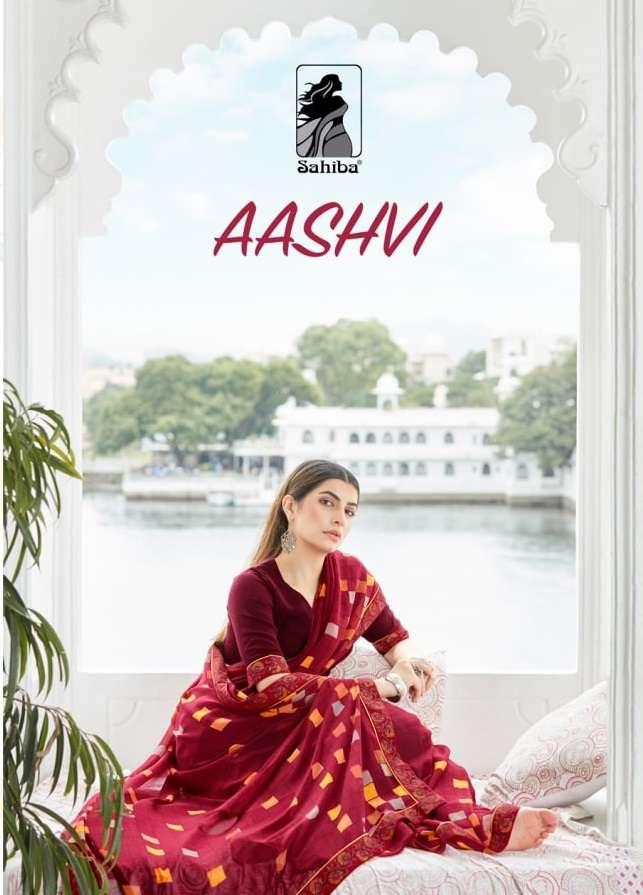 Sahiba Aashvi Georgette Printed Fancy Sarees