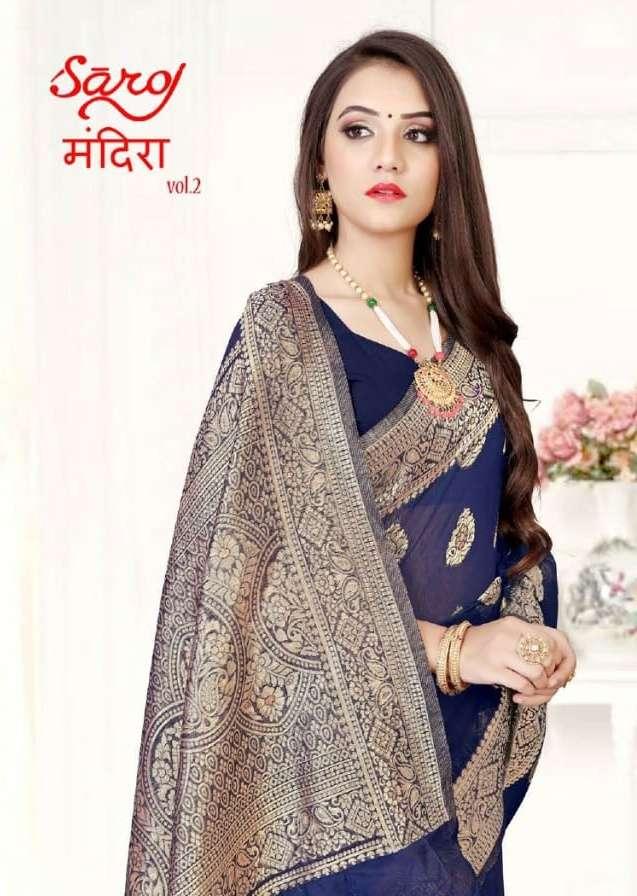 Saroj Mandira Vol 2 Cotton Silk Fancy Saree