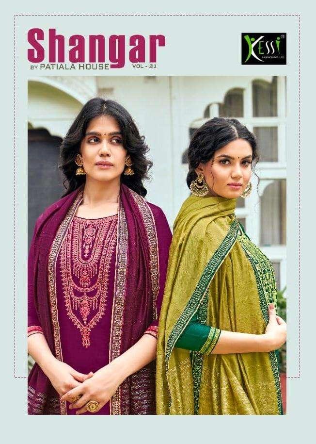 Shangar By Patiyala House 21 By Kessi Jam Silk Designer Suits