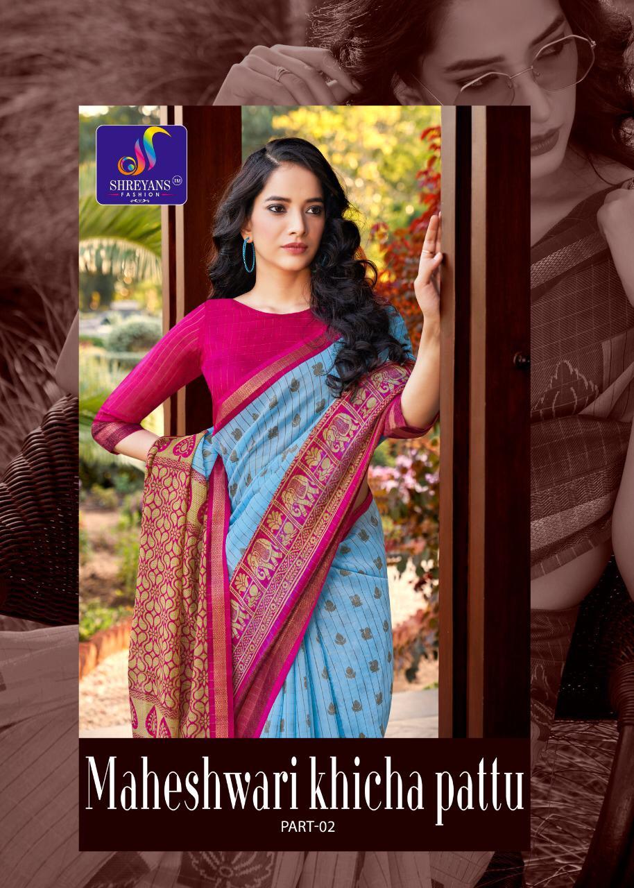 Shreyans Fashion Maheshwari Khicha Pattu Part 2 Cotton Base Zari Checks Pattern Saree