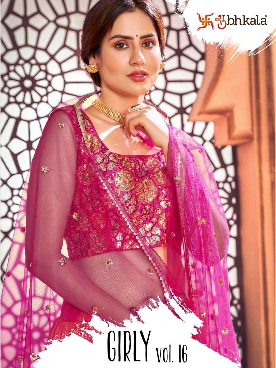 Shubhkala Girly Vol. 16 Girly Look Designer Lehenga Choli Collection