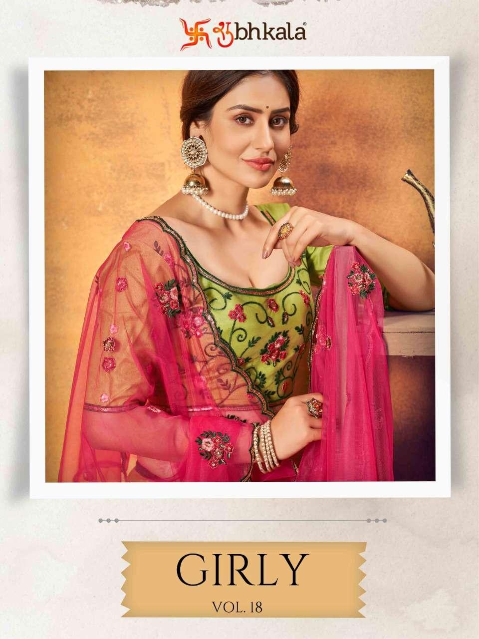Shubhkala Girly Vol. 18 Exclusive Designer Ready To Ship Lehenga Choli Collection