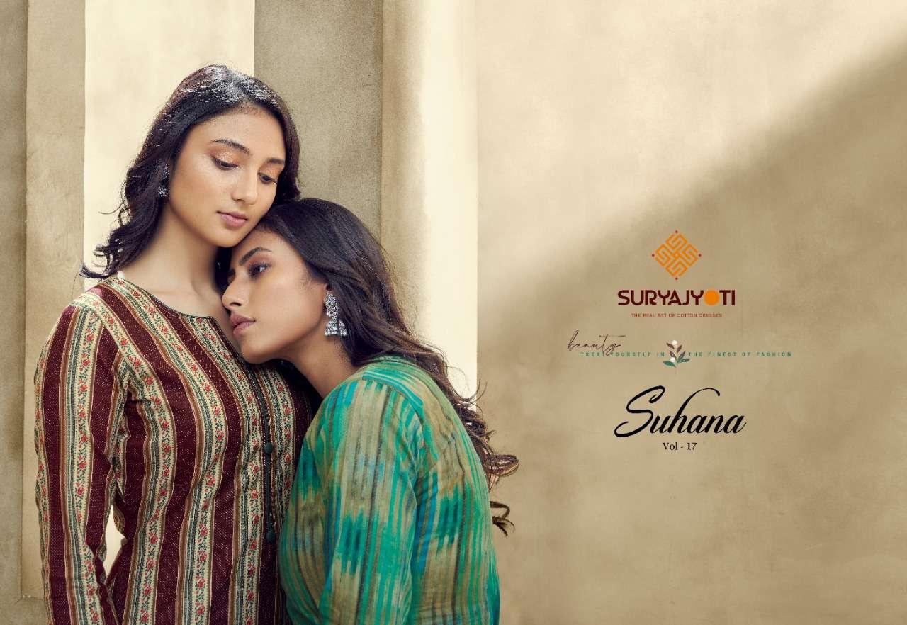 Suhana Vol 17 Casual Wear Salwar Kameez By Suryajyoti