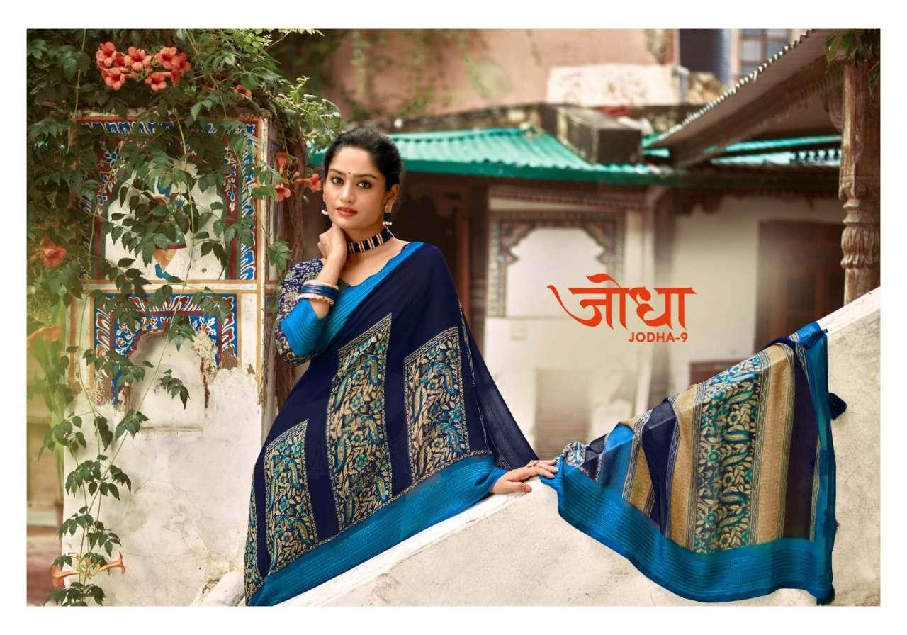 5d jodha vol  9 georgette printed classy look fancy sarees